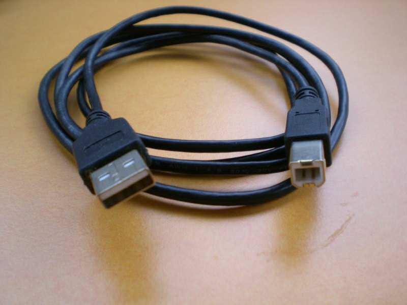 USB kabal za štampače skenere i dr  1 komad