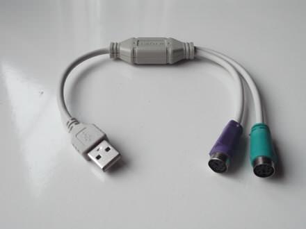 USB na PS2 kabl adapter