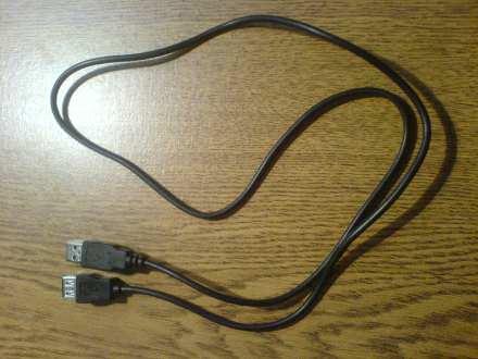 USB produzni kabl od 1 metar