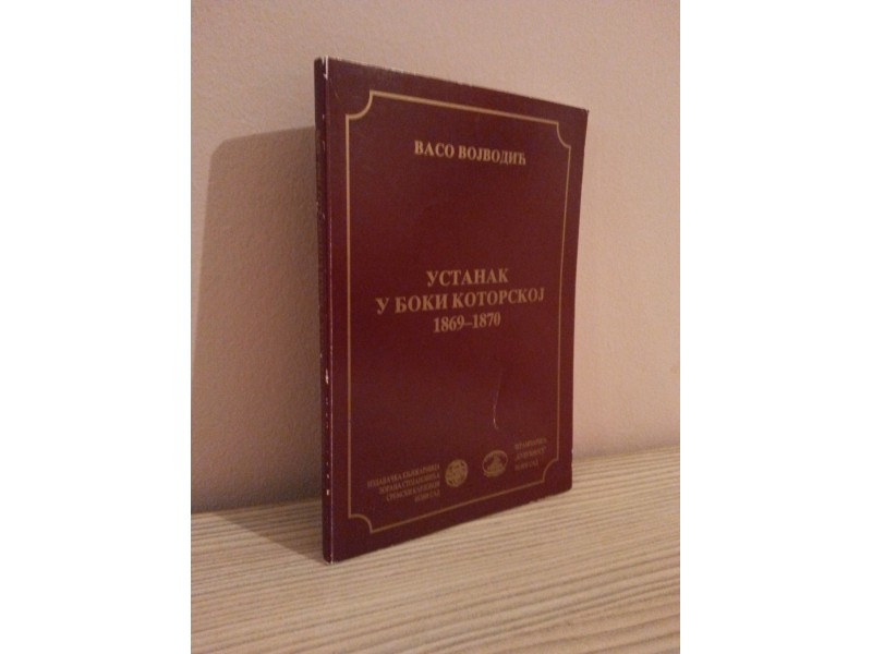 USTANAK U BOKI KOTORSKOJ 1869-1870