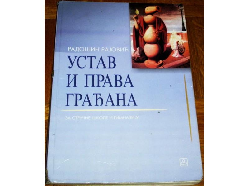 USTAV I PRAVA GRAĐANA ZA III i IV RAZRED - R. Rajović