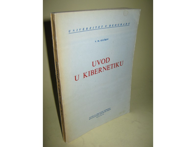 UVOD U KIBERNETIKU - V. M. Gluškov