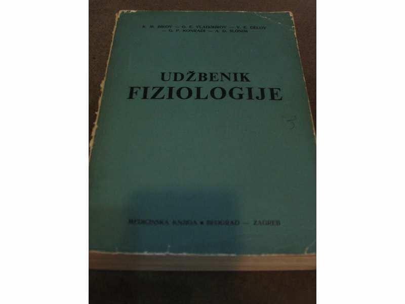 Udzbenik Fiziologije - Bikov, Vladimirov, Delov i dr