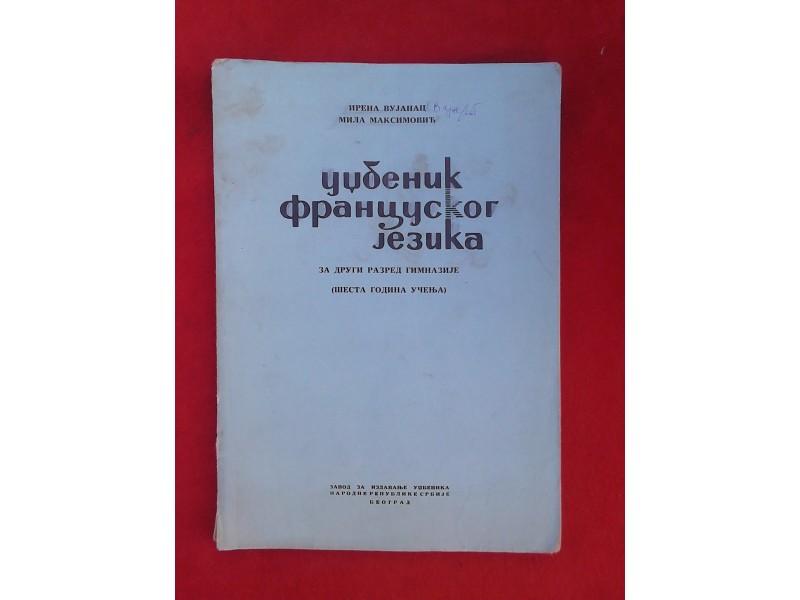 Udžbenik Francuskog jezika