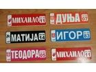 Ukrasne bejbi tablice (vi kreirate)