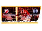 Ulaznica Crvena Zvezda-OB Odense,2003
