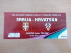 Ulaznica: Srbija-Hrvatska (mladi) - kval za EP 2011.