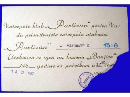 Ulaznica - Vaterpolo