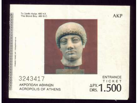 Ulaznica za Acropolis of Athens