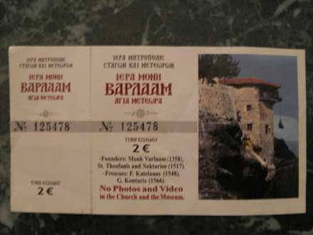 Ulaznica za manastir Varlaam-Meteori