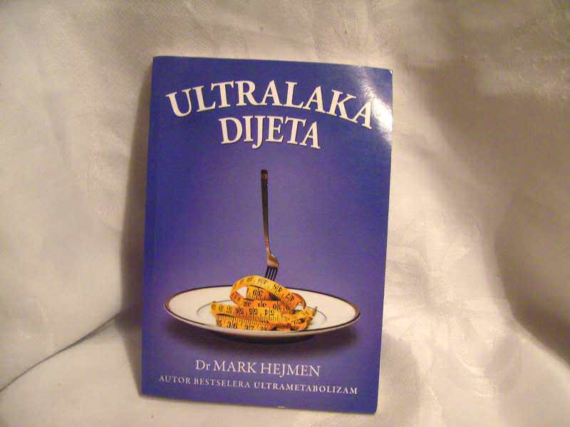 Ultralaka dijeta, Mark Hejmen