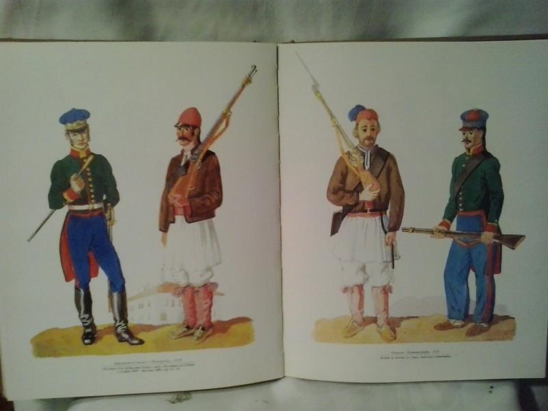 Uniforme srpske vojske 1808/1918 Pavle Vasić