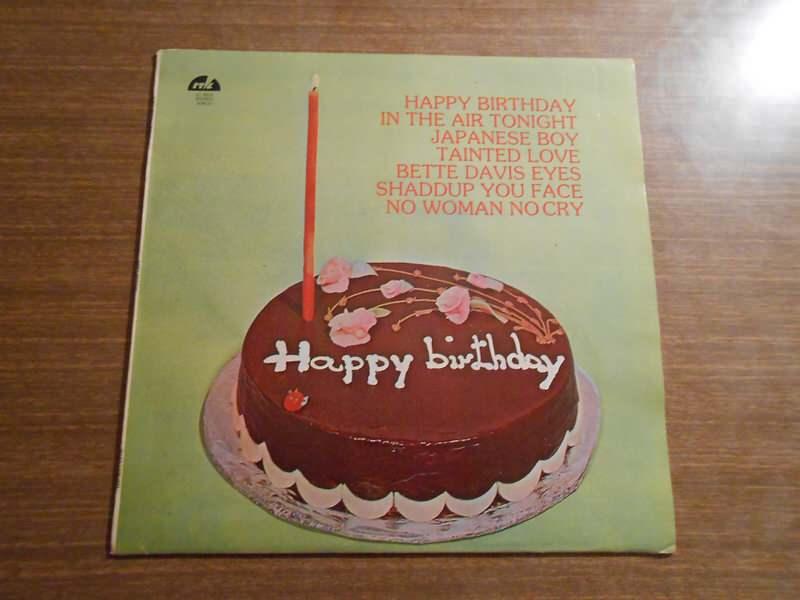 Unknown Artist - Happy Birthday