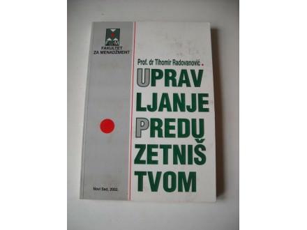 Upravljanje preduzetništvom, Tihomir Radovanović