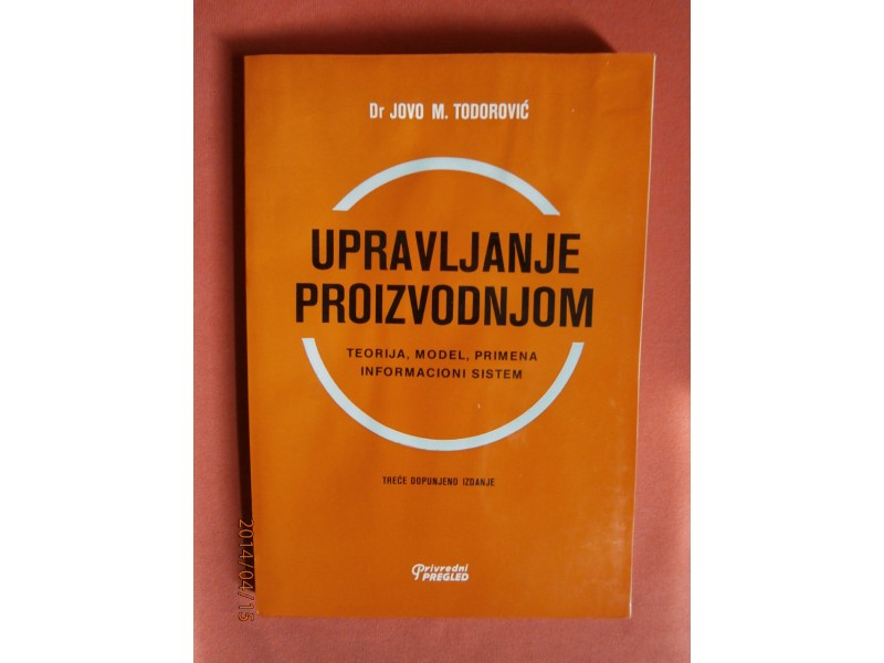 Upravljanje priozvodnjom, Jovo Todorovic