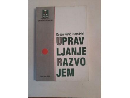 Upravljanje razvojem, Dušan Ristić