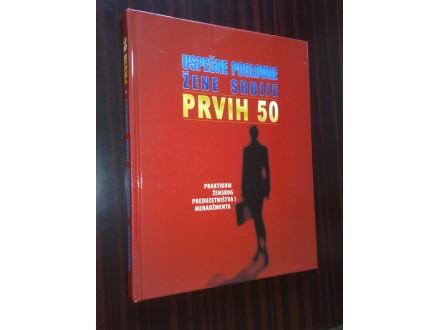 Uspesne poslovne zene Srbije - prvih 50
