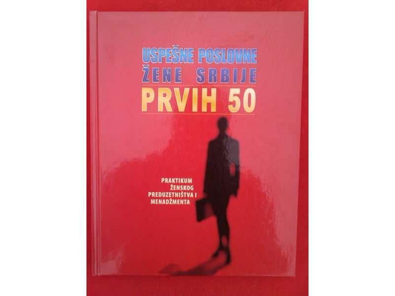 Uspešne poslovne žene Srbije  prvih 50