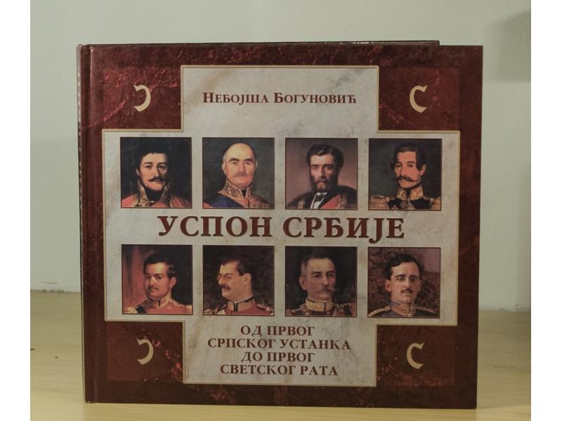 Uspon Srbije