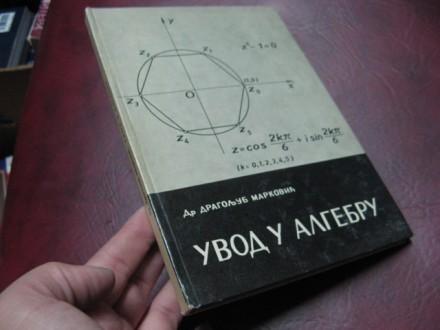 Uvod u Algebru