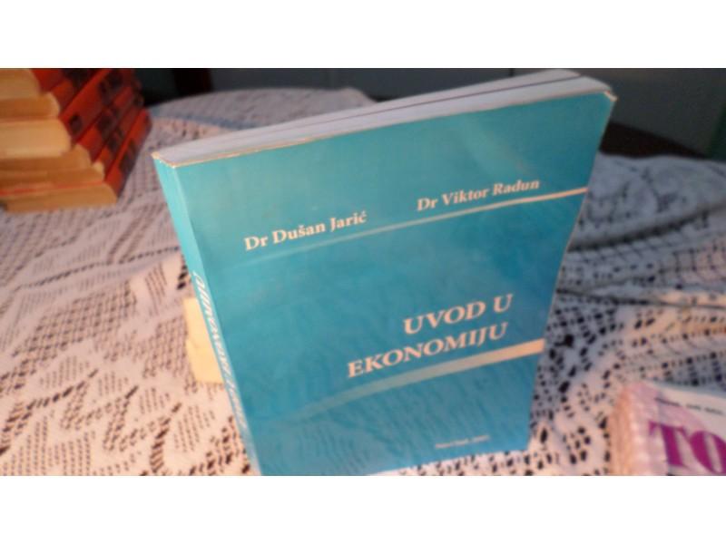 Uvod u Ekonomiju Dr Dusan Jaric Dr Viktor Radun Nov