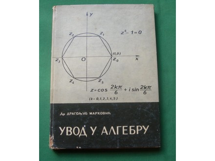 Uvod u algebru - Dr Dragoljub Marković