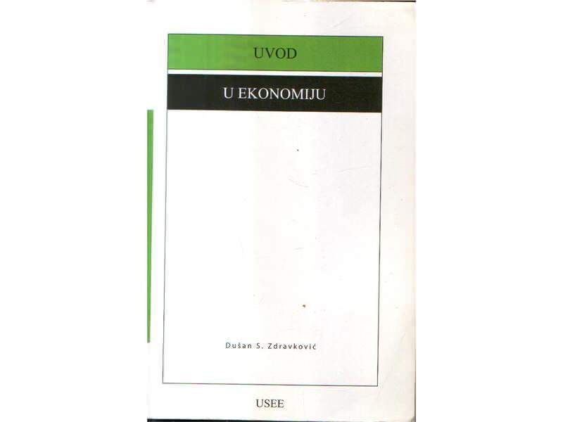 Uvod u ekonomiju-Prof. Dr Dušan S.Zdravković