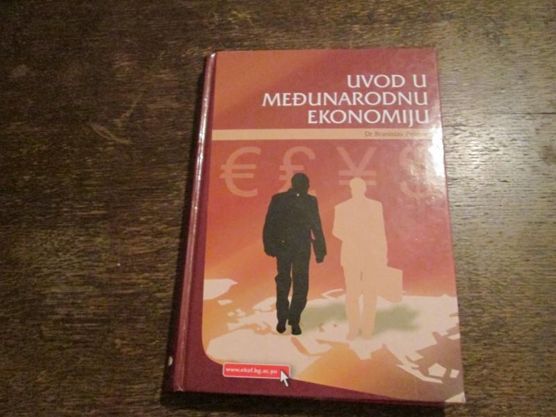 Uvod u medjunarodnu ekonomiju - Branislav Pelevic