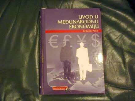 Uvod u medjunarodnu ekonomiju-Dr.B.Pelevic
