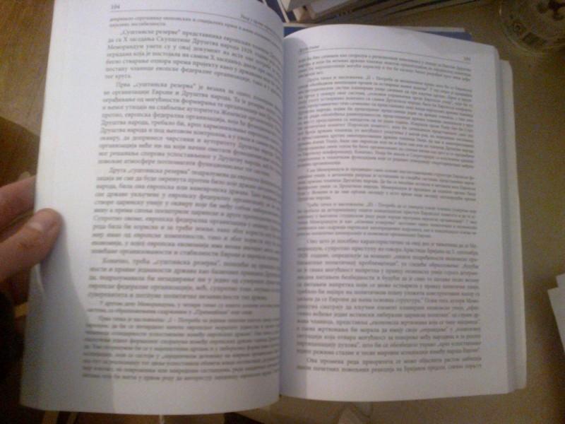 Uvod u pravo evropskih integracija - Košutić, Rakić