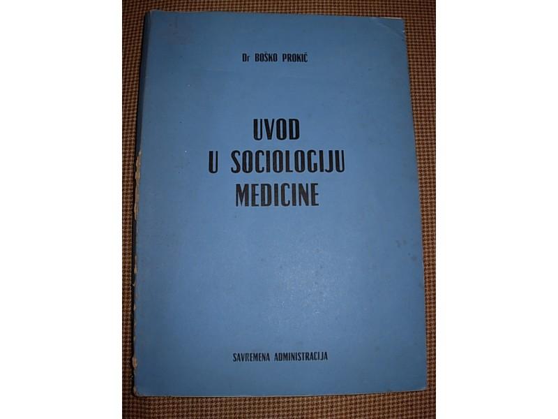 Uvod usociologiju medicine