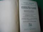 VÉGREHAJTÁSI ELJÁRÁS/DR.M.DESZŐ-1907.Grill-féle kiadása
