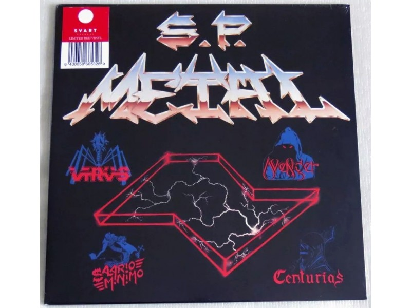 V/A - SP Metal I LP (brazilski heavy metal, crv. vinil)