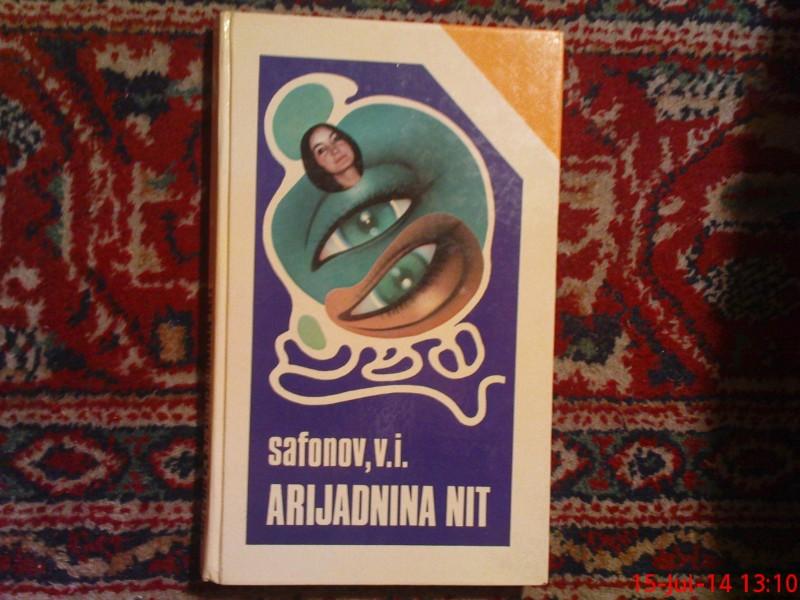 V. I. SAFONOV  -  ARIJADNINA  NIT