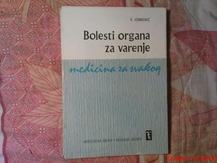V. JOVANOVIC - BOLESTI ORGANA ZA VARENJE