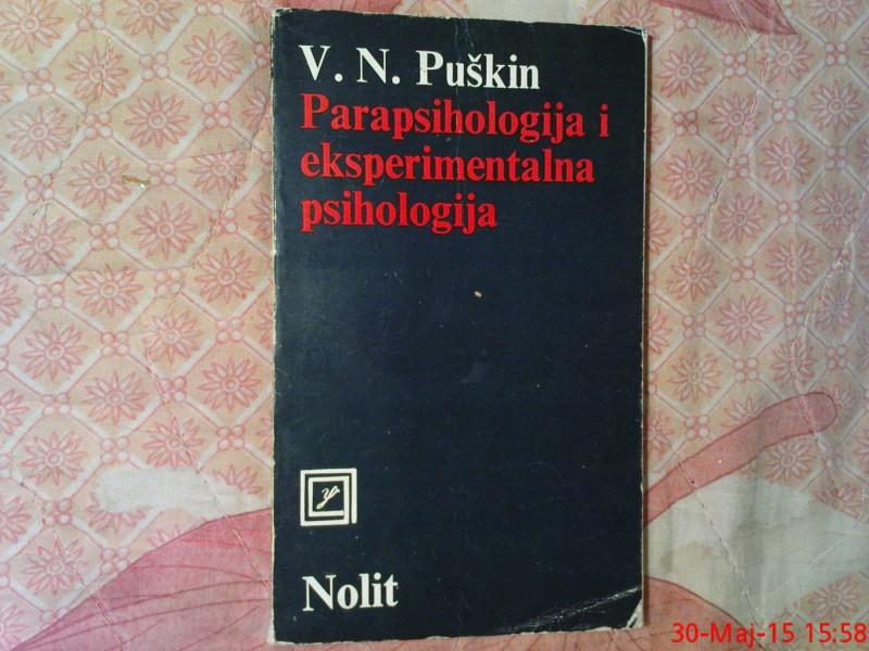 V. N. PUSKIN - PARAPSIHOLOGIJA I EKSPERIMENTALNA PSIHOL