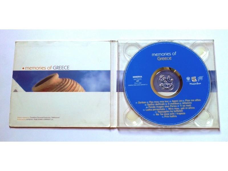 VA - Memories Of Greece (CD) Made in Greece