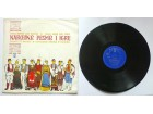 VA - Narodne Pesme I Igre (LP)
