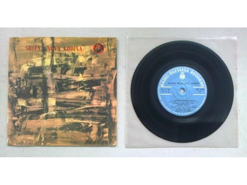 VA - Srećna Nova Godina 1970 (EP)