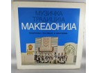 VARIOUS-MAKEDONIJA-MAKEDONIJA, LP
