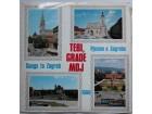 VARIOUS  -  Tebi  grade  moj   Pjesme  o  Zagrebu