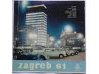 VARIOUS  -  ZAGREB  `61