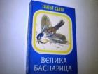 VELIKA BASNARICA-zlatna knjiga- Bg. 1972 g.