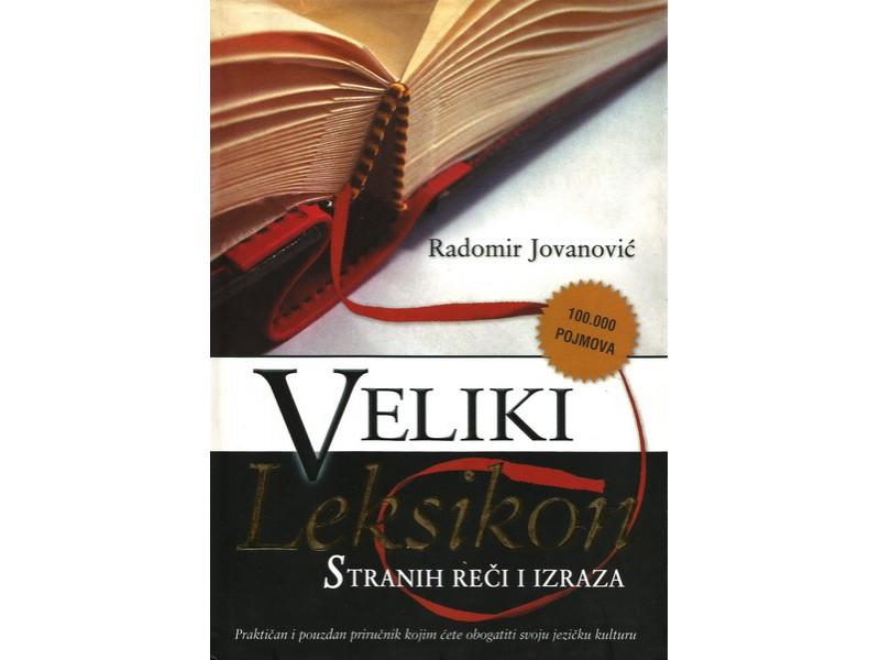 VELIKI LEKSIKON STRANIH REČI I IZRAZA - R. JOVANOVIĆ