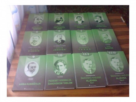 VELIKI MAJSTORI SAHA (12 velikih knjiga - komplet) novo