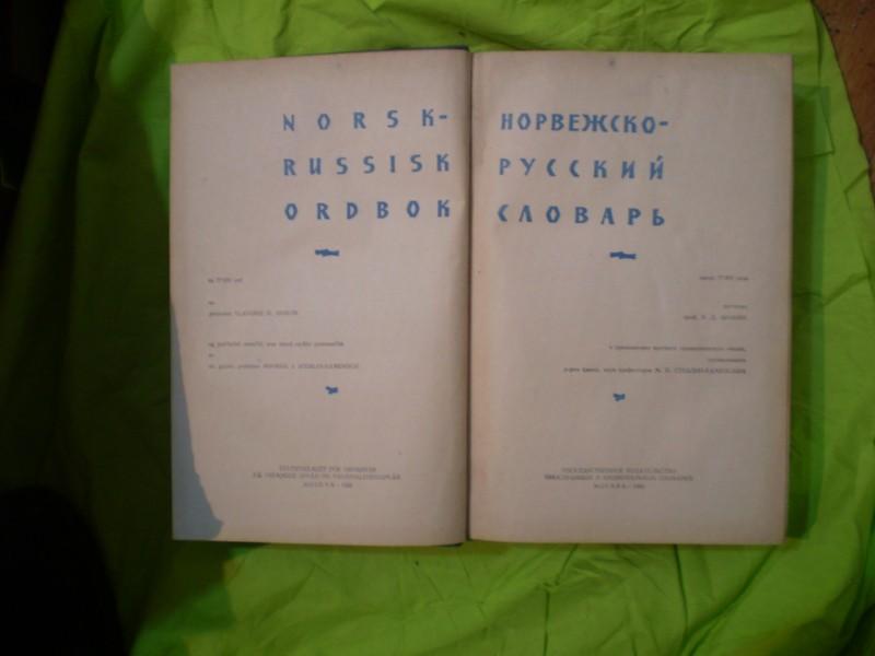 VELIKI NORVESKO - RUSKI RECNIK vrlo retko