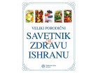 VELIKI PORODIČNI SAVETNIK ZA ZDRAVU ISHRANU - Tatjana Martić, Vesna Dimitrijević Srećković