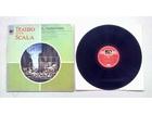 VERDI - Il Trovatore - Selezione (LP) Made In Italy