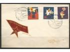 VIII Kongres SKJ 1964.,FDC