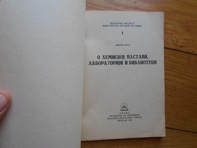 VIKTOR KUN-O HEMIJSKOJ NASTAVI, LABORATORIJI I BIBLIOTE